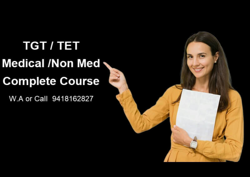 TGT TET Complete Course